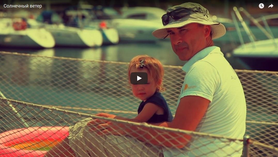 """Видео """"Дневной тур на яхте """"Palau"""""""